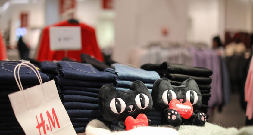 H&M launch On Tmall Top Ecommerce Platform In China